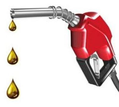INVITAȚIE DE PARTICIPARE privind achiziționarea produselor petroliere
